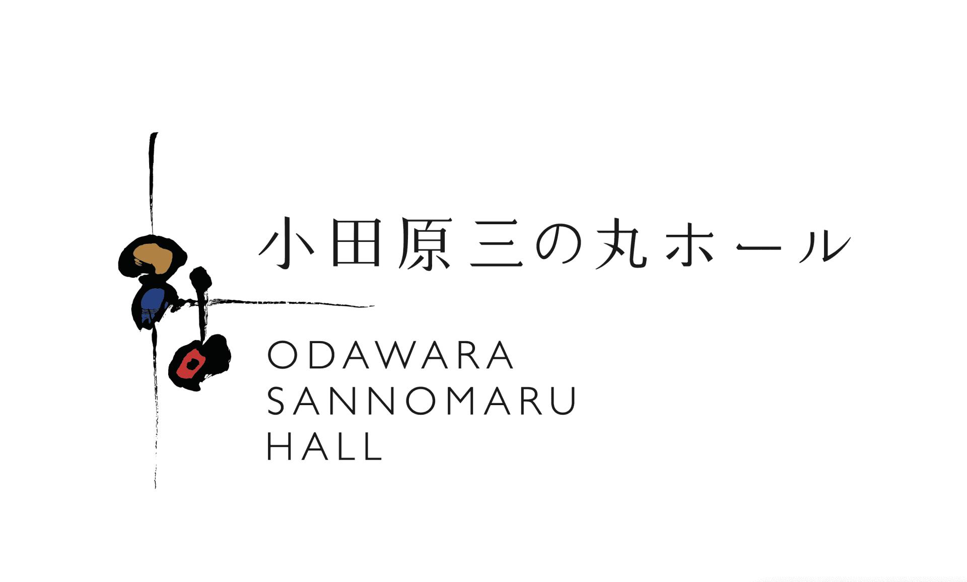 第72回 小田原市民書道展